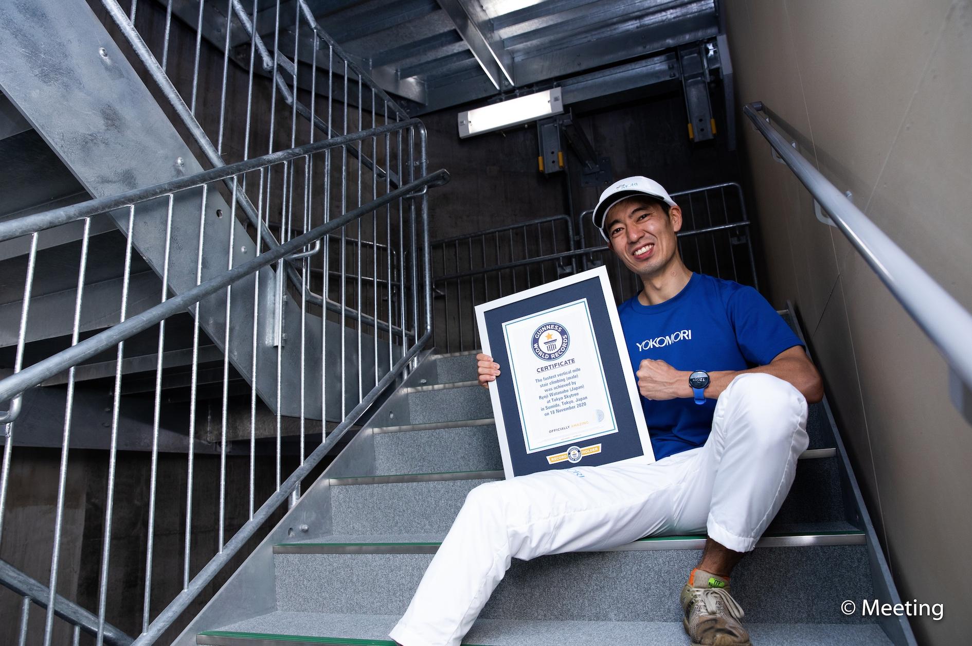 渡辺良治さんがギネス世界記録™を達成しました